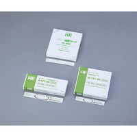 日油技研工業 滅菌カード S121-20 1箱(250枚) 4-205-01 (直送品)
