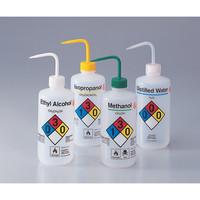 薬品識別安全洗浄瓶 蒸留水用 2425-0505 4-3039-05 (直送品)