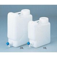 アズワン ヘンペイ活栓付瓶 10L 1本 4-5335-01 (直送品)