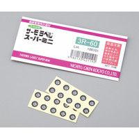 日油技研工業 サーモラベルスーパーミニ 3R-60 1袋(20枚) 5-1012-03 (直送品)