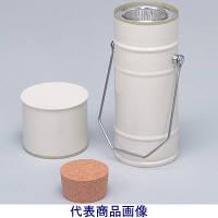 アズワン デュワー瓶 円筒型 500mL 1個 5-245-03 (直送品)