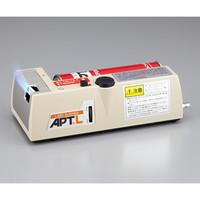 アズワン ホースレスバーナー APT-L 1台 6-492-02 (直送品)