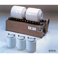 アズワン 磁製ボールミル 120 1個 6-552-02 (直送品)