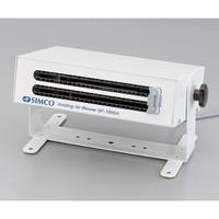 シムコジャパン(SIMCO) 静電気除去ブロアー SF-1000A 1台 6-7255-11 (直送品)