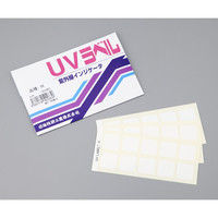 日油技研工業 UVラベル(不可逆性) UV-M 100枚 1箱(100枚) 6-7789-01 (直送品)