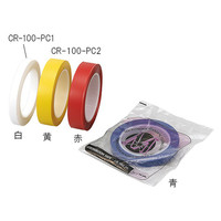 """アズワン クリーンルームカラーテープ 1""""×33青 1巻 6-8307-01 (直送品)"""
