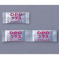 オーヤラックス(OYALOX) DPD試薬 100包入 1箱(100包) 6-8516-15 (直送品)