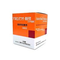 三菱ガス化学 O2吸収・CO2発生剤 A-25パウチ 1箱(20個) 6-8667-01 (直送品)