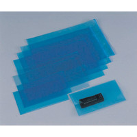 アキレス(ACHILLES) ICパック 100×150mm 0.1mm 1袋(100枚) 7-139-01 (直送品)