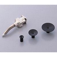 白光(HAKKO) バキュームピンセット用 ベントノズル 0.4mm 1個 7-150-02 (直送品)