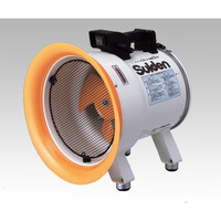 スイデン(Suiden) ポータブル送排風機 28L/min 280mmダクト SJF-250L1 1台 8-1038-34 (直送品)