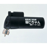 アズワン 簡易塩ビ判別器(塩ビちゃん) CL-01CR 1台 8-5613-01 (直送品)