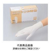 【アウトレット】アズワン クリーンノールニトリル手袋ショートM 8-5687-02 1セット(1箱:100枚入×1)