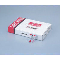 アズワン ラボランサンプル管瓶 No.8 110mL 1箱(55本) 9-851-10 (直送品)