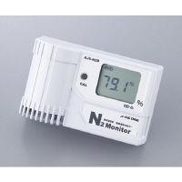 アズワン 窒素濃度計 センサー内蔵型 1台 2-7925-11 (直送品)