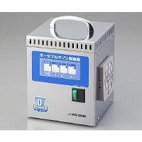 アズワン 小型オゾン脱臭装置 160×160×231mm 1台 2-8515-01 (直送品)