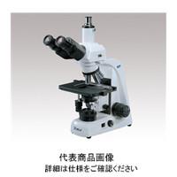 アズワン 生物顕微鏡 MT5300L 三眼・LED照明 1ー8589ー04 1台 1ー8589ー04 (直送品)