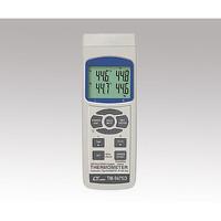 アズワン データロガー温度計 TM-947SD 1個 1-1450-01 (直送品)