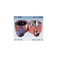 フリッチュ 電磁ふるい振とう器ステンレス乳鉢 1個 5-5600-19 (直送品)