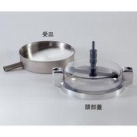 フリッチュ 電磁ふるい振とう器 湿式用頭部蓋 1個 5-5600-11 (直送品)