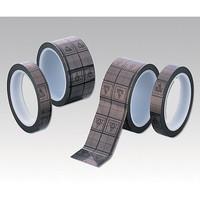 アズワン AP ESDテープ ロゴ付 50mm 1袋(5巻) 1-7169-51 (直送品)