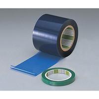 日東電工 マスキングテープ N-380 100×100 1巻 6-6394-05 (直送品)