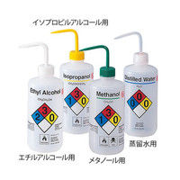 Nalgene 薬品識別安全洗浄瓶 イソプロピルアルコール用 1本 4-3039-04 (直送品)