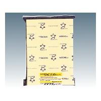 桜井(サクライ) クリーンルーム用無塵紙 75RY A4Y 1箱(2500枚) 6-8240-03 (直送品)