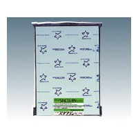 桜井(サクライ) クリーンルーム用無塵紙 75RG A4G 1箱(2500枚) 6-8240-04 (直送品)
