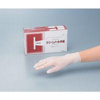 アズワン クリーンノール 手袋 PVC パウダーフリー M 1箱(100枚) 6-905-02 (直送品)