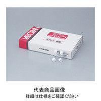 アズワン ラボランスクリュー管瓶No.7 50mL 9-852-09 1箱(55本入)