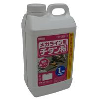 チタン粉 蛍光ピンク TI-P 原度器 (取寄品)
