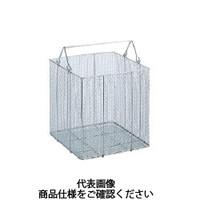 三和 サンワ ステンレス角型洗浄カゴ小 SK-15 1個 505-6951 (直送品)