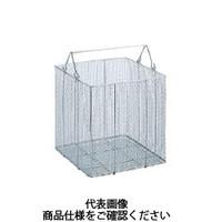 三和 サンワ ステンレス角型洗浄カゴ大 SK-30 1個 505-6926 (直送品)