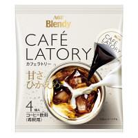 【ポーション】AGF ブレンディ カフェラトリー ポーションコーヒー 甘さひかえめ 1箱(96個入)