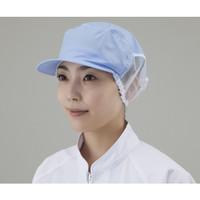 アズワン 衛生帽子女性用 丸天後メッシュ サックスブルー 1枚 2-5859-12 (直送品)