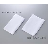 アズワン 異物混入防止バンド 2-1(リストバンド)ホワイト 1セット(5双) 2-8973-01 (直送品)
