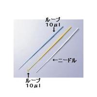 アズワン ディスポループ 10μl 1ケース(20本×100袋) 1ケース 2-6424-02 (直送品)