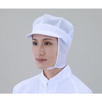 アズワン 衛生帽子男女兼用 全メッシュ八角トリタレアゴテープ 1枚 2-5859-08 (直送品)