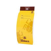 アズワン フェロモントラップ タバコシバンムシ用 10入 1箱(10枚) 2-7282-01 (直送品)