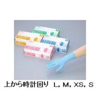 日本製紙クレシア ニトリル手袋 69310 1セット(5箱入:100枚×5) 2-3801-03 (直送品)