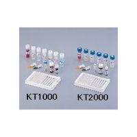 日本製粉 核さんテスト サルモネラ 1箱(8ウェル×6レーン) 1箱 2-7400-01 (直送品)