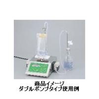 インターサイエンス(Interscience) 自動希釈装置 Baby Gravimat用 分注セット 1式 1-9774-11 (直送品)