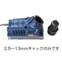 esco(エスコ) 2.5-13.0mmチャック(EA826AE用) EA826AE-1 1個 (直送品)