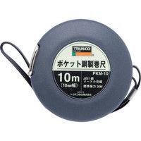 トラスコ中山(TRUSCO) ポケット鋼製巻尺 スチール 10m PKM-10 1個 342-9776 (直送品)