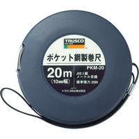 トラスコ中山(TRUSCO) ポケット鋼製巻尺 スチール 20m PKM-20 1個 342-9784 (直送品)