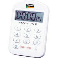 トラスコ中山(TRUSCO) 防水タイマー 音量切換タイプ TTM-16 1個 352-0633 (直送品)