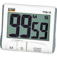 トラスコ中山(TRUSCO) デジタルタイマー 大型液晶表示タイプ TTM-10 1個 352-0650 (直送品)