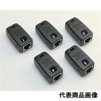 日置電機 ターミネータID16〜20 5個セット 9690-04 1個 (直送品)