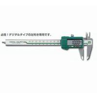 新潟精機 左勝手デジタルノギス 15cm D-150HL 1本 (直送品)